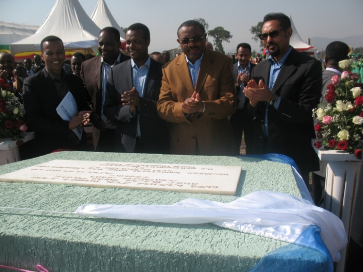 Inauguration of the first Ethiopian Industrial Park Self-Powered