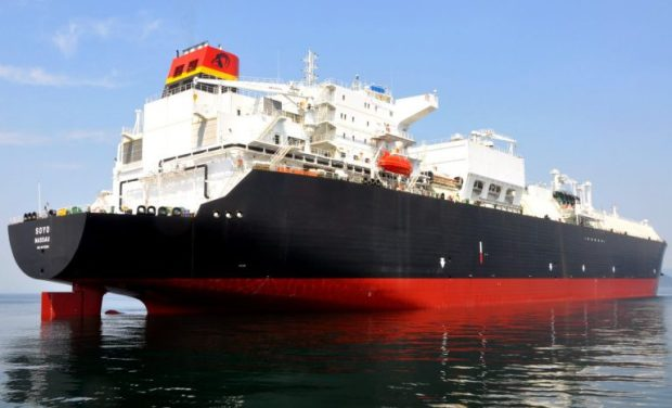 for-illustration-only-image-courtesy-of-angola-lng-768x466