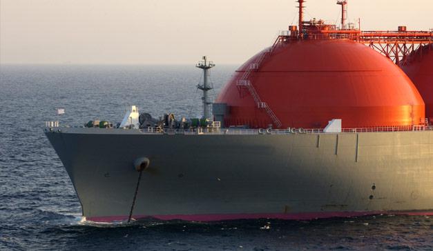 Fuel oil traders Qatar / Short a put option Qatar