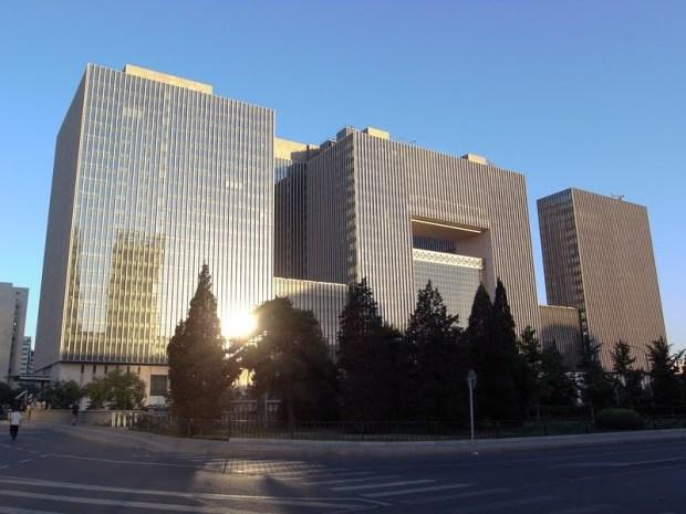 CNPC - headquarters of CNPC