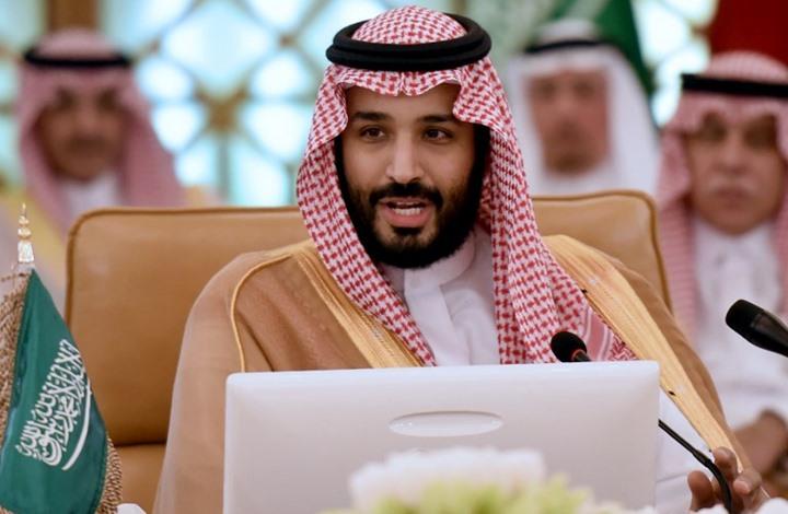 Saudi Arabia's Crown Prince Mohammed.jpg